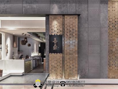 哈尔滨顶层装饰 火锅店乐投下载安装设计